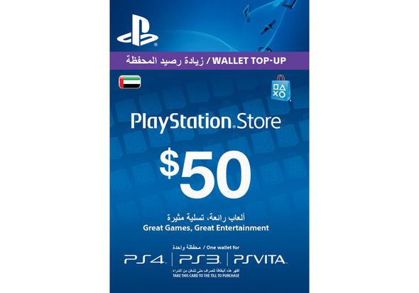 PlayStation Network Card $50