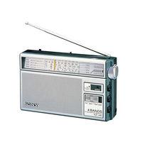 Sony ICFJ40 World Band Radio