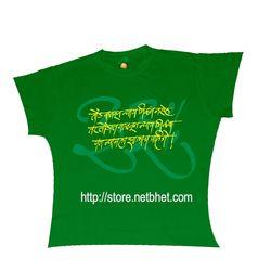३ ३ % Arakshan_ Marathi_ Tshirts, medium  m