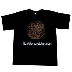 Rajmudra_ Marathi_ Tshirts, medium  m
