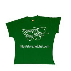 Tu Saptsur Maze_ Marathi_ Tshirts, medium  m