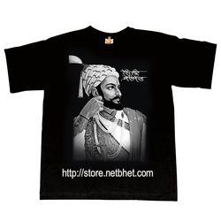 Hey hindu nrusinho prabho shivaji raja_ Marathi_ Tshirts, extra large  xl