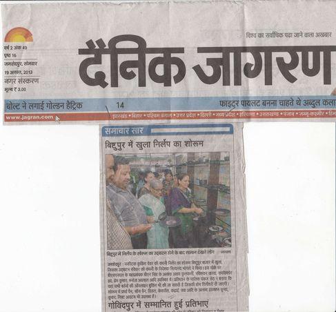 Nirlep Store in Jamshedpur..!