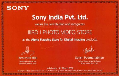 Sony Certificate