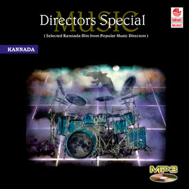 MUSIC DIRECTORS SPECIAL~ Mp3
