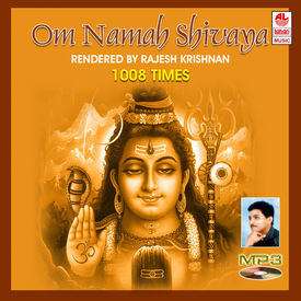 OM NAMAH SHIVAYA- CHANTING~ Mp3