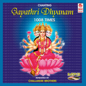 GAYATHRI DHYANAM- CHANTING~ Mp3