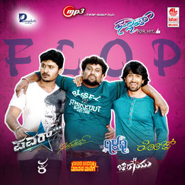 Flop & Kannada Film Songs