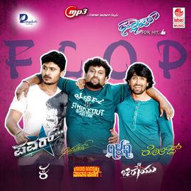 Flop & Kannada Film Songs