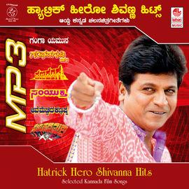 Shivraj Kumar Film Hits