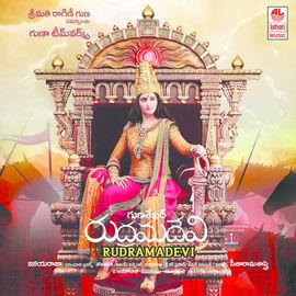 Rudramadevi~ Acd