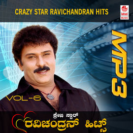 Crazy Star Ravichandran Hits- Vol 6