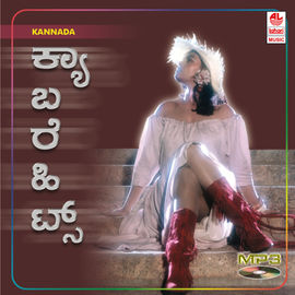 KANNADA CABRET HITS~ Mp3