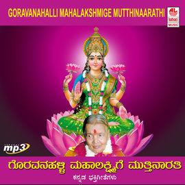 Goravanahalli Mahalakshmige Mutthinaarathi