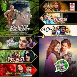 Killing Veerappan & Film Hits