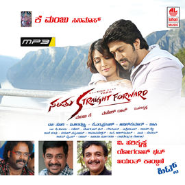 SANTHU STRAIGHT FORWARD~ Mp3