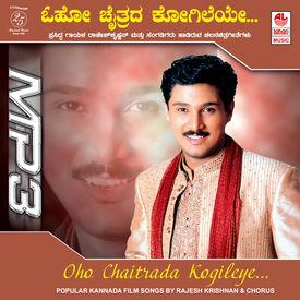 Oho Chaitrada Kogileye- Rajesh Krishnan Hits
