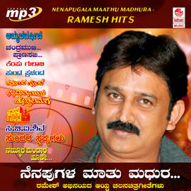 Nenapugala Maathu Madhura- Ramesh Hits