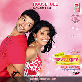 Housefull+ Kannada Film Hits