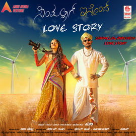 Simpallag Innondh Love Story~ Acd