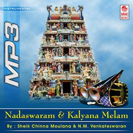 Nadaswaram & Kalyana Melam