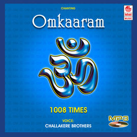 OMKAARAM- CHANTING~ Mp3