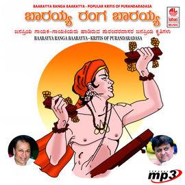 Baarayya Ranga Baarayya- Kritis Of Purandaradasa