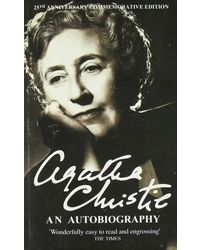 An Autobiography[ Hc]