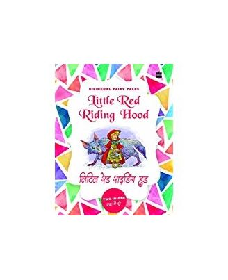 Bilingual: little red riding h