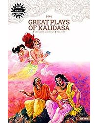 Great Plays Of Kalidasa: 3 In 1