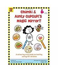 Chumki & Aunty Gudgudi's Magic Mirror