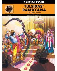 Tulsidas' Ramayana