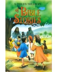 A child` s treasury of bible st