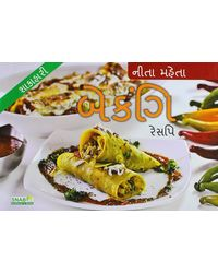 Baking recipes (gujarati)
