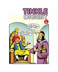 Tinkle Digest No. 52