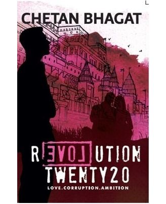 Revolution 2020 ew cover