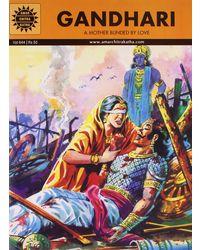 Gandhari (Amar Chitra Katha)