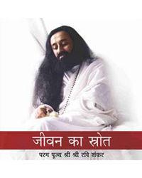 Source Of Life (Hindi)