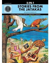 Stories from the Jatakas: 5 in 1 (Amar Chitra Katha)