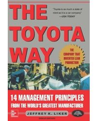 The Toyota Way: 14 Management Principles from the World's Greatest Manufacturer (English) 1st Edition