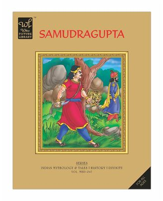 Wpl: samudragupta