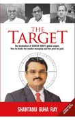 The Target- The conspiracy behind decimation of Jignesh Shah's global empire