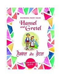 Bilingual Fairy: Hansel And Gretel