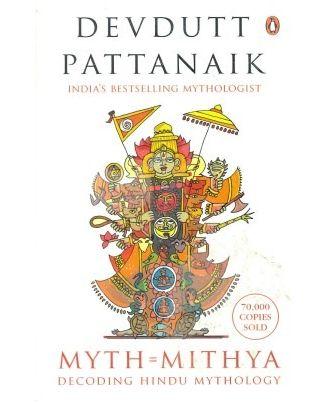 Myth= mithya (rejacketted) 1