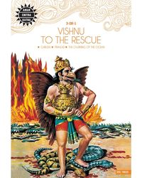 3 in 1: Vishnu To The Rescue (Amar Chitra Katha 3 in 1 Series)