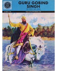 Guru gobind singh 588
