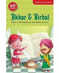 Akbar & birbal: akbar's mahabha
