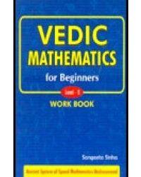 Vedic mathematics level 5
