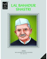 Wpl: lal bahadur shastri