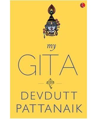My gita (devdutt pattanaik)